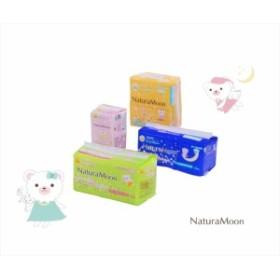 NaturaMoon(ナチュラムーン) 生理用ナプキン 詰め合わせセット