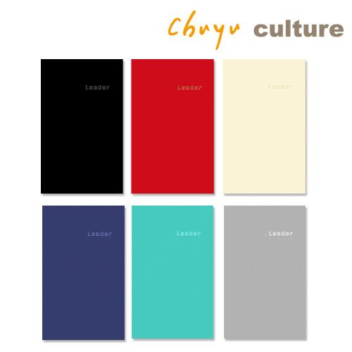 80K膠皮筆記/橫線-Leader-顏色隨機出貨