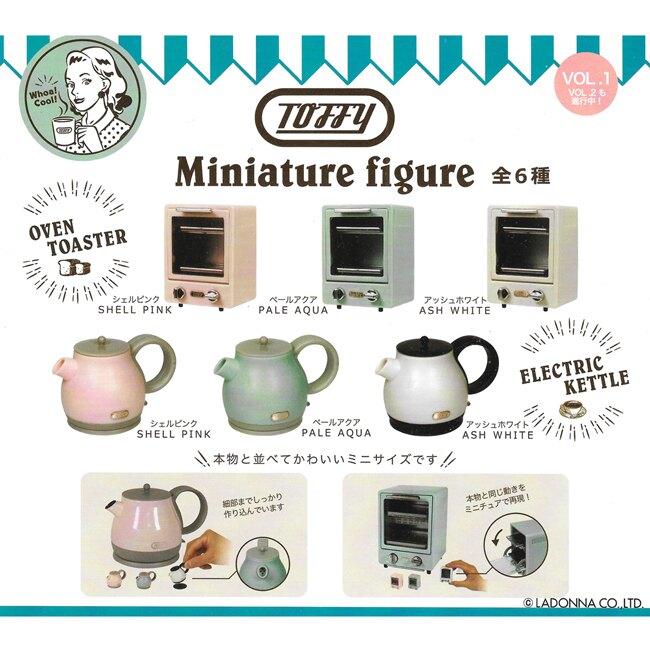 全套6款【日本正版】日本TOFFY 廚房用品 模型 扭蛋 轉蛋 迷你烤箱 迷你快煮壺 - 854350。人氣店家sightme看過來購物城的扭蛋有最棒的商品。快到日本NO.1的Rakuten樂天市場的