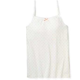 【ティーンズ下着】綿100%取り外しパッド入りキャミソール ステップ2 オフホワイト サイズ:160