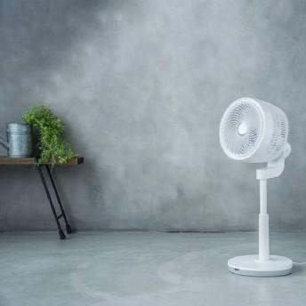 サーキュレーター扇風機 首振り扇風機 リビング扇風機 首振り 3Dマルチターボ タイマー おしゃれ 静音 上下 左右