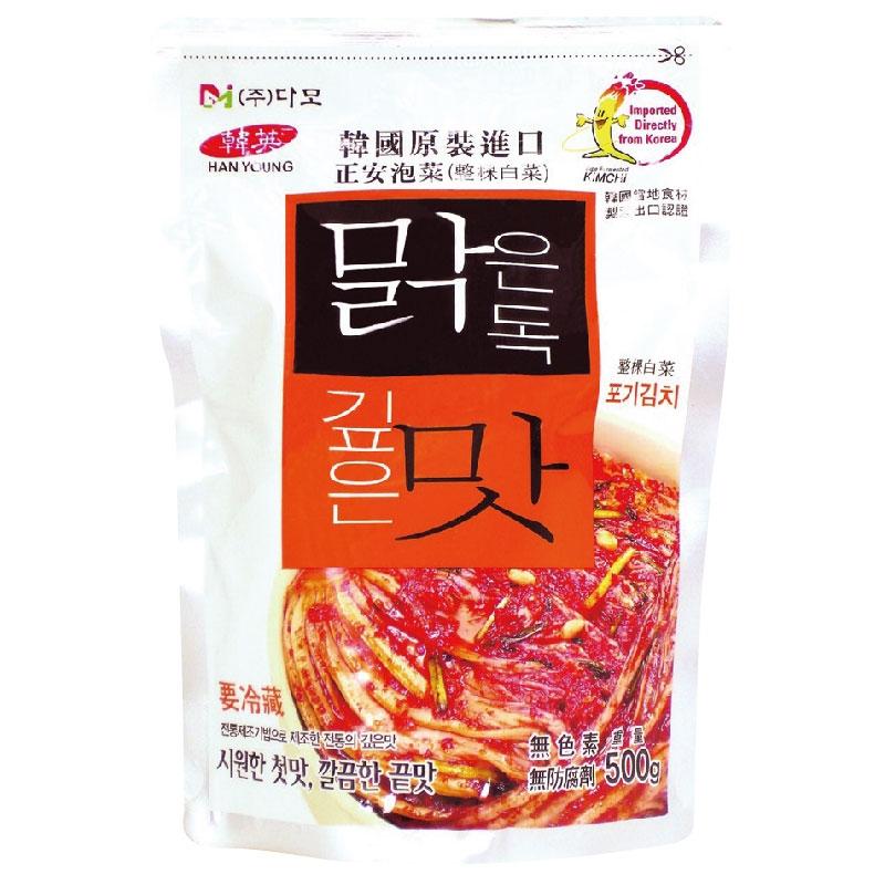 韓國正安整顆白菜