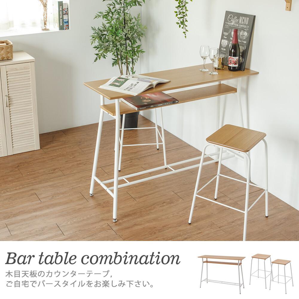 木紋格調120cm吧檯桌椅組/吧檯/吧台桌椅/餐桌/一桌二椅/2色/H0069