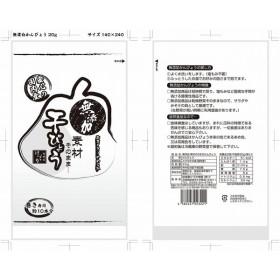 結城屋けづか 国内産無添加素材干瓢 20g まとめ買い(×10) 4582427023221(tc)