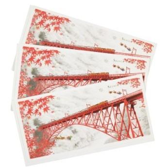 グリーティングライフ クリスマス カード 和風 ミニサンタワイド 3枚セット 黒部峡谷鉄道 SW-15-