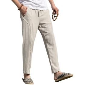 ズボン ロングパンツ メンズ ワイドパンツ 麻パンツ テーパードパンツ カジュアルパンツ リネンパンツ アンクルパンツ チノパン ゆったり 涼しい 爽やか 無地 夏服 XXL