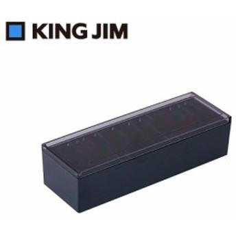 名刺整理箱 黒 75 大量の名刺を収納できるボックスタイプの名刺整理箱