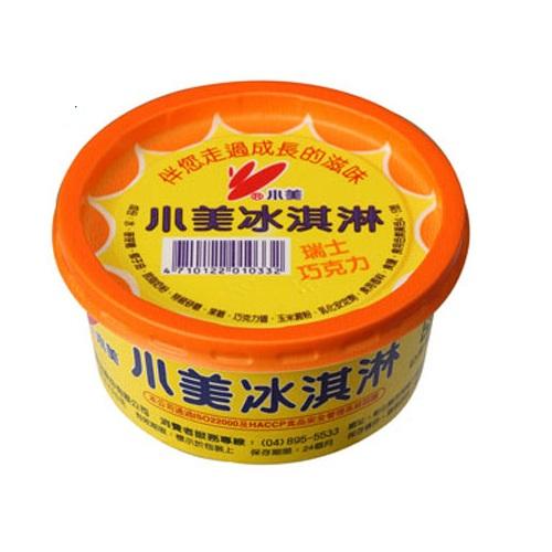 小美瑞巧冰淇淋(小黃杯)