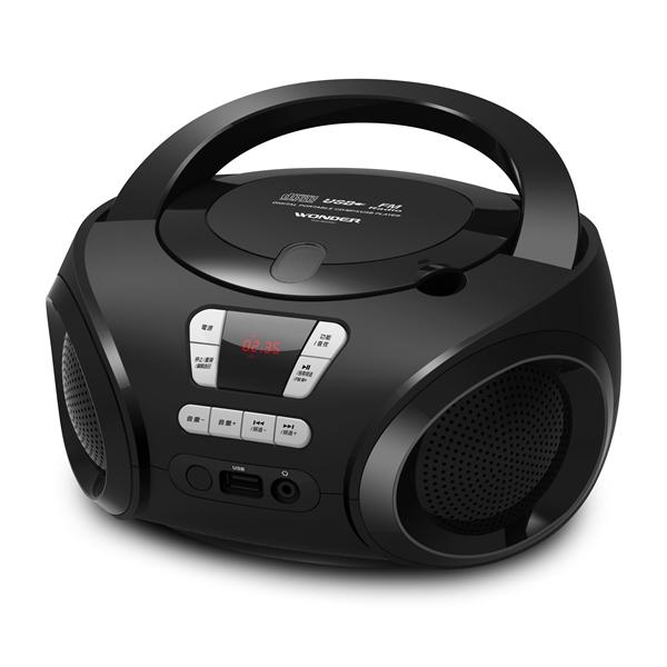 WONDER 旺德 手提CD/MP3/USB音響 WS-B028U