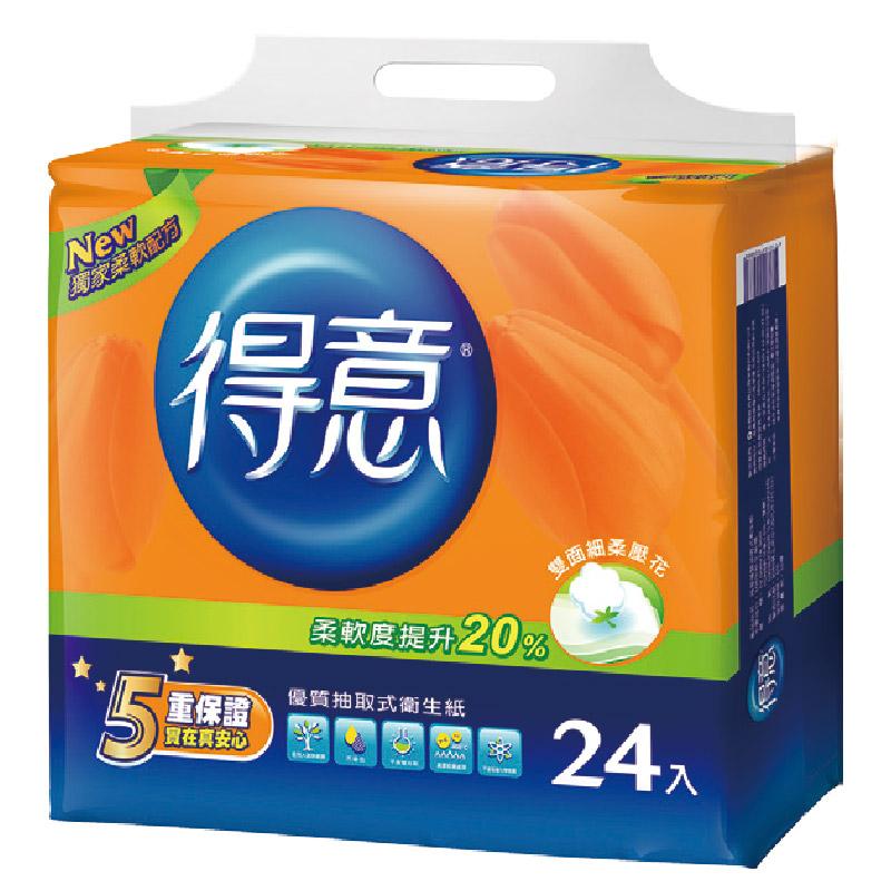 得意優質抽取式衛生紙(100抽x24包/袋)