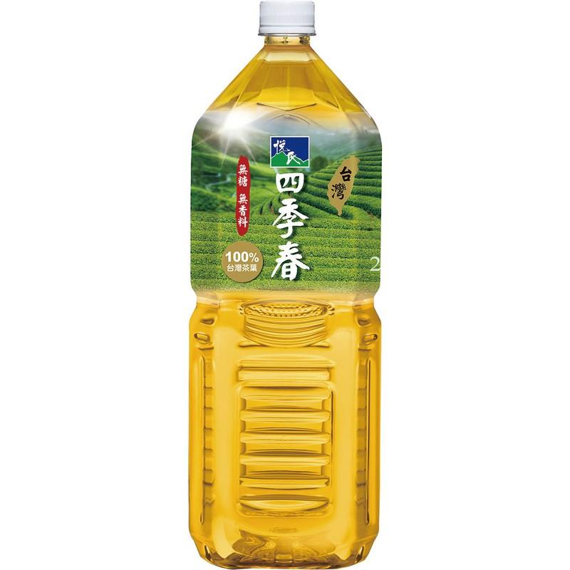 悅氏四季春茶2000ml