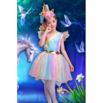 マイリトルポニー~トモダチは魔法~ ユニコーン 3-12歳 ワンピース コスプレ衣装[CRS958]
