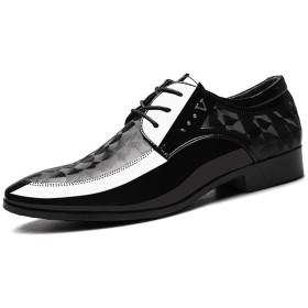 [CHIIKA] ドレスシューズ メンズ ビジネスシューズ フォーマル エナメル レースアップ 大きいサイズ 軽い ローヒール オシャレ 撥水加工 ドライブ 通気 ローヒール 前傾姿勢 結婚式 クッション性 紳士靴 ブラック