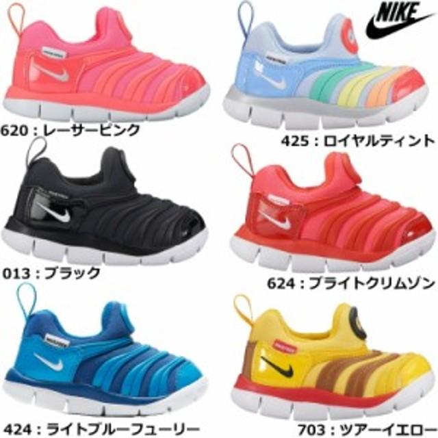 ナイキ ダイナモフリー NIKE DYNAMO FREE TD 男の子 女の子 子供靴 キッズ靴 ベビー靴 小さいサイズ かわいい 12.0cm 13.0cm 14.0cm 15.0