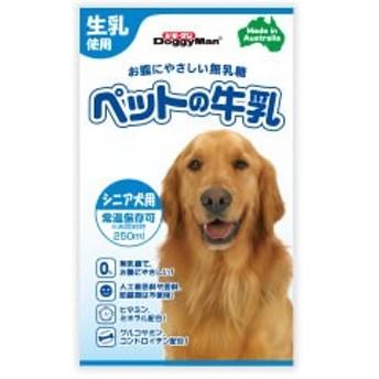 トーアコマース ペットの牛乳 シニア犬用 250ml