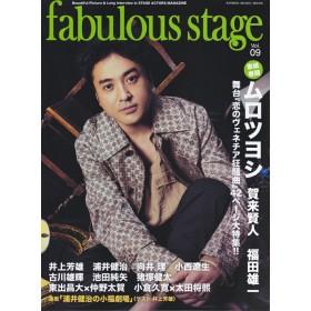 fabulous stage(Vol.09) 特集:舞台『恋のヴェネチア狂騒曲』 (SHINKO MUSIC MOOK)