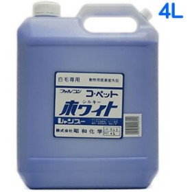 昭和化学 コペット 薬用ホワイトシャンプー 4L 業務用サイズ