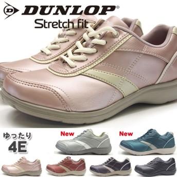 【即納】 スニーカー レディース DUNLOP ダンロップ DF019 コンフォート ストレッチ 外反母趾 靴