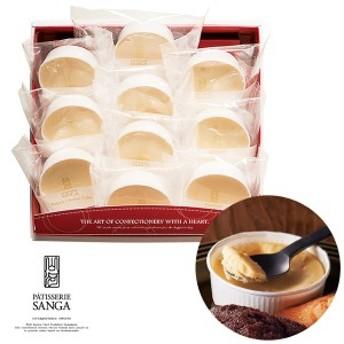 送料無料 パティスリー サンガ ベイクドチーズケーキ 10個 / スイーツ 洋菓子 チーズケーキ お取り寄せ グルメ 食品 ギフト