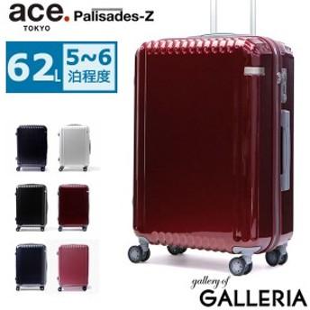 ace. PalisadesZ スーツケース 62L 05584