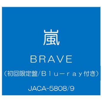 ソニーミュージック嵐 / BRAVE [初回限定盤]【CD+Blu-ray】JACA-5808/9