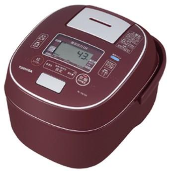 東芝真空圧力IH炊飯ジャー(5.5合炊き)オリジナル 真空+圧力 合わせ炊きディープレッドRC-10E7VS(RS)