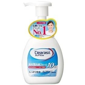 クレアラシル ニキビ対策 薬用 泡洗顔フォーム10X しっかり殺菌 200ml