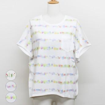Tシャツ - relaclo レディース ファッション 30代 40代 春 夏 トップス Tシャツ ゆったり 体形カバー カジュアル ドルマンスリーブ ボーダー半袖 水彩柄