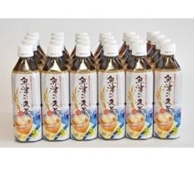 魚津の麦茶 500ml 24本