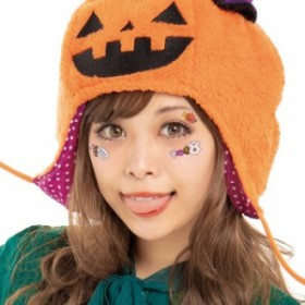 ハロウィン フェイスシール アイシャドウ Night Parade ハロウィン ハロウィン メイクアップ 仮装 コスプレ