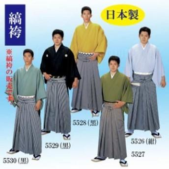 縞袴 はかま 縞巾約2~5mm 黒 紺 イベント 応援団 踊り