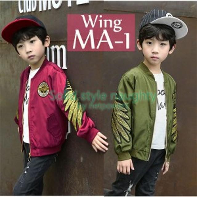 キッズ MA-1 フライトジャケット ワッペン付 120 130 140 男の子 女の子 男女兼用 韓国子供服 アウター ブルゾン ミリタリー