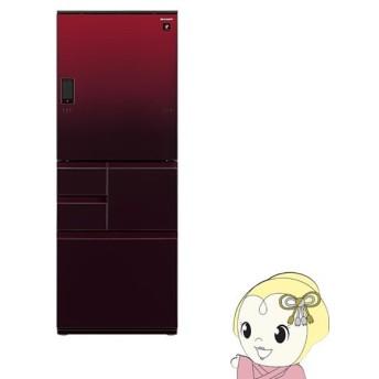 [予約]【設置込】 SJ-WA50E-R 502L 5ドア冷蔵庫 電動どっちもドア(ガラスドア)/srm