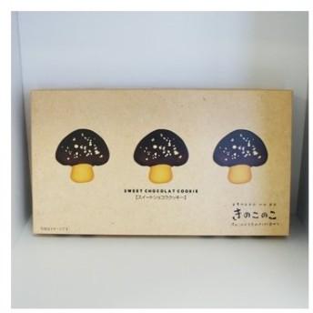 きのこのこスイートショコラクッキー(信州長野県のお土産 お菓子 お取り寄せ スイーツ ギフト)