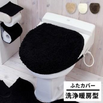 トイレ フタカバー 洗浄暖房型 トイレカバー おしゃれ シンプル ふたカバー 単品 DOUX