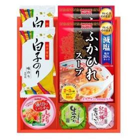 (まとめ)簡単便利個食ギフト B4093619【×2セット】