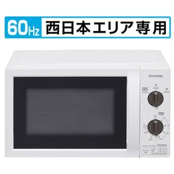 アイリスオーヤマ【60Hz/西日本エリア専用】電子レンジIMB-T176-6