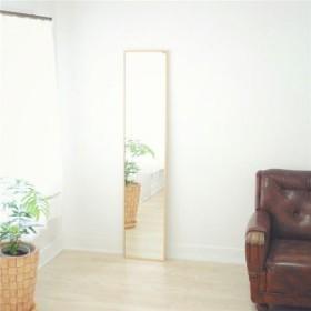 スリムミラー/全身姿見鏡 【ナチュラル】 壁掛け 幅32×高さ153cm 天然木フレーム シンプル 日本製 〔玄関 廊下 居間 寝室〕【代引不可】