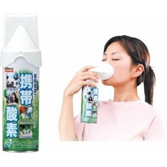 バトルウィン バトルウィン 携帯酸素 NBN-5L