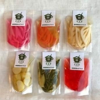 十和田野菜のカービングピクルスいろいろ8袋
