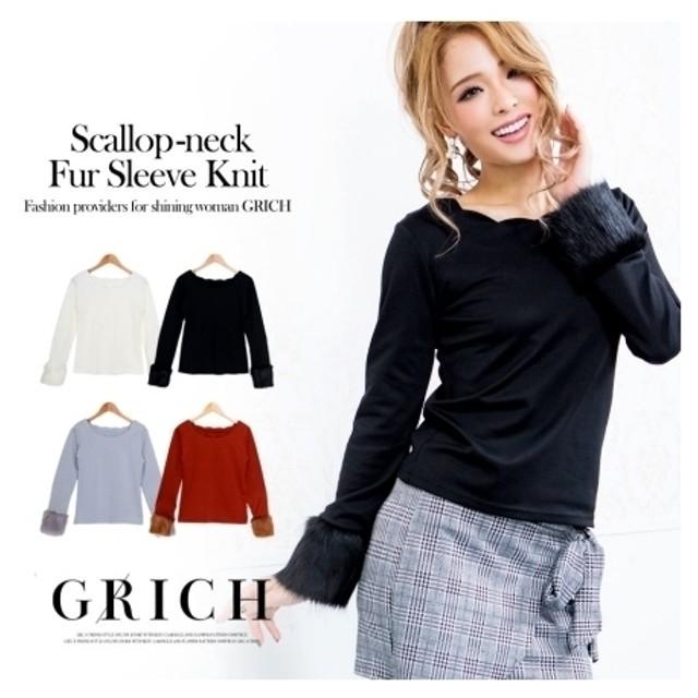 GROWING RICH スカラップ襟×袖ファートップス テラコッタ