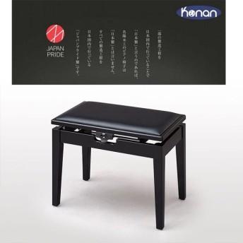 甲南 MK-55 黒塗 ピアノ椅子 ベンチタイプ(日本製)【お取り寄せ商品】※代引き不可※沖縄・離島送料別途お見積もり