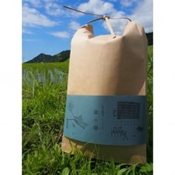【北アルプス剣岳源流早月川最上流の棚田米】天日干し自然栽培米 こしひかり「富の環」 玄米5kg