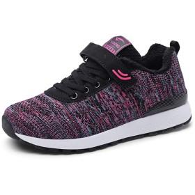 [麗人島株式會] 女性のアウトドアメッシュシューズカジュアルレースアップ快適な靴底ランニングスポーツシューズファッションセール 25cm 紫の