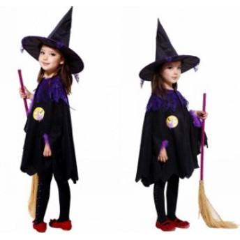 即納 ハロウィン衣装 魔女 ウィッチ 魔法使い 小悪魔 プレゼントハロウィンコスチューム コスプレ変装 仮装 キッズ 子供