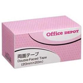 【まとめ買い】両面テープ 10巻入ボックス (2.0cm×20m)