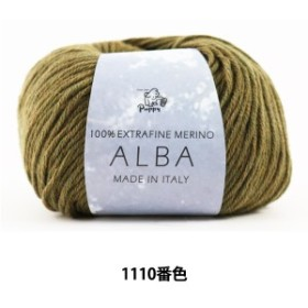 秋冬毛糸 『ALBA(アルバ) 1110番色』 Puppy パピー