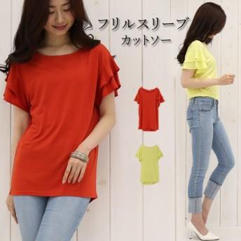 フリルスリーブ カットソー ゆったり ネイビー ブラック レディース 韓国ファッション メール便対応可top8200