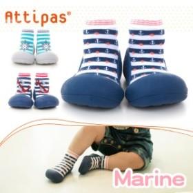 アティパス ベビーシューズ マリン Attipas Marine マリン ファーストシューズ 軽くて柔らか 贈り物 プレゼント ベビー靴 男の子 通気性