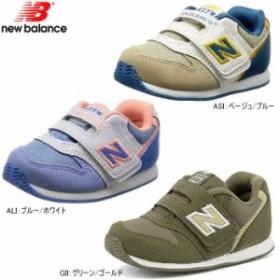 ニューバランス 996 キッズ スニーカー New Balance FS996 キッズ ベビー 靴